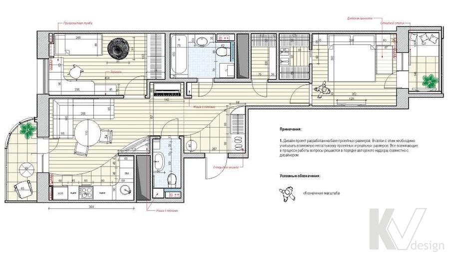 Перепланировка 2-комнатной квартиры, Мытищи
