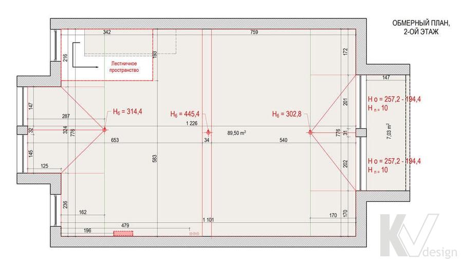 Дизайн таунхауса в п. Жаворонки, план-2