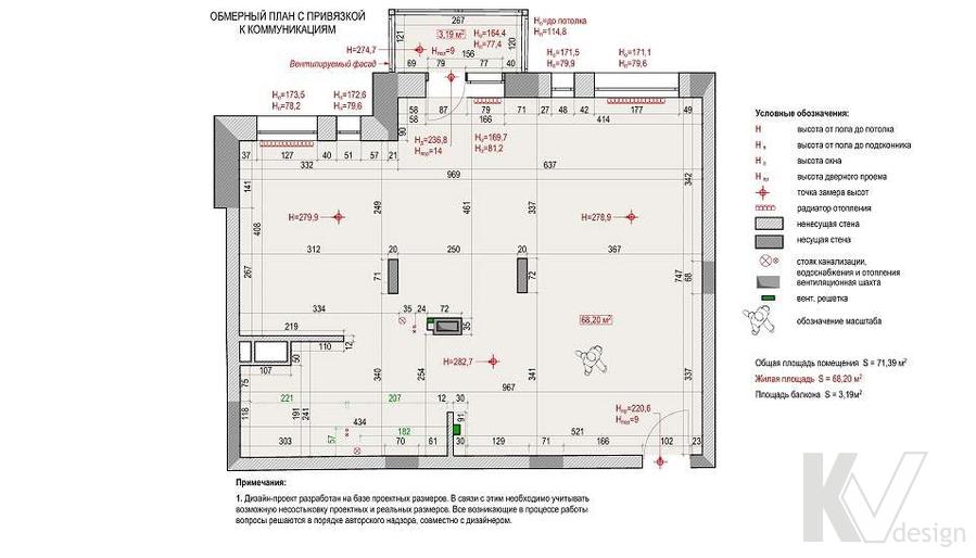 Планировка 2-комнатной квартиры в Мытищах
