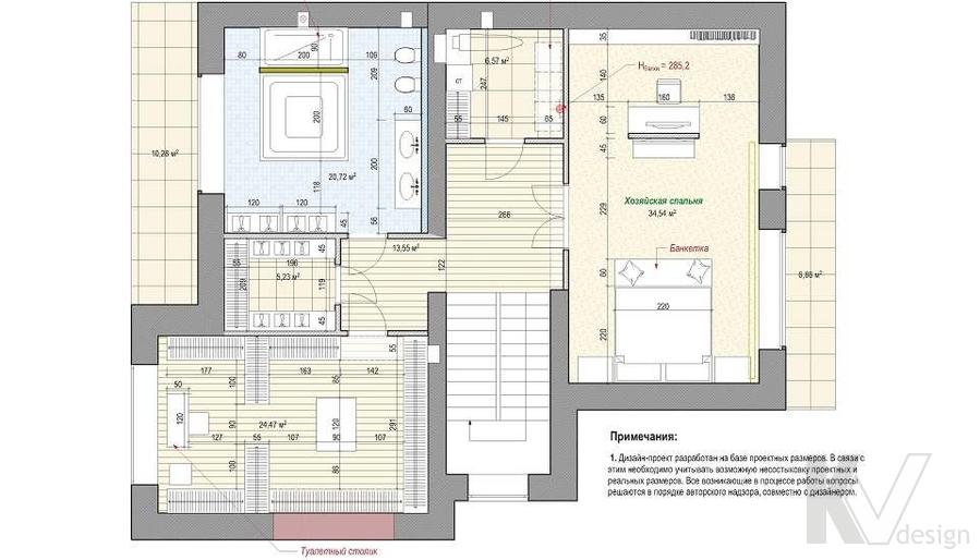 Перепланировка 2-го этажа дома, КП «Парк Авеню»