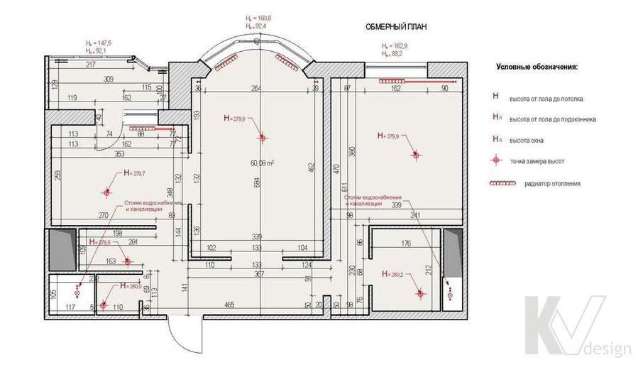 Планировка двухкомнатной квартиры, Отрадное