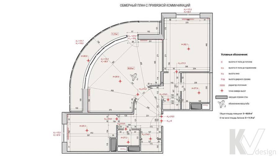 планировка 3-комнатной квартиры, Митино