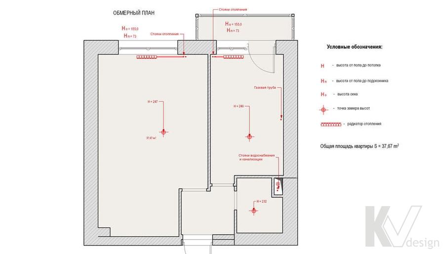 План квартиры-студии, Павелецкая