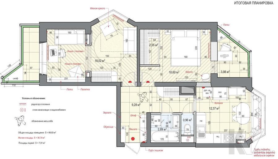 Перепланировка 2-комнатной квартиры, Некрасовка Парк