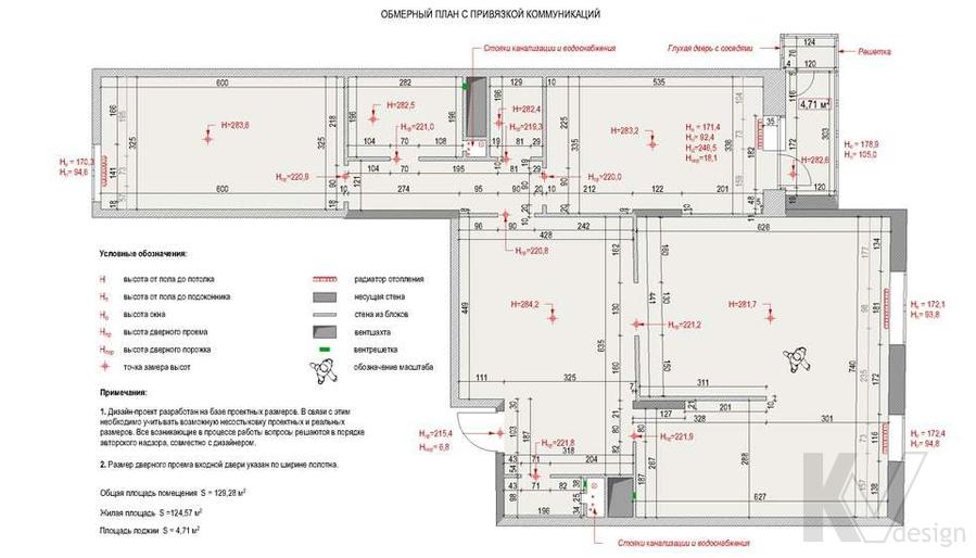 планировка 3-комнатной квартиры в Реутове
