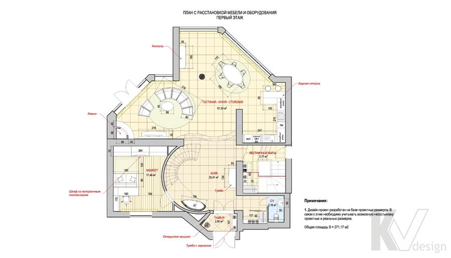 Перепланировка первого этажа коттеджа, КП Эдельвейс