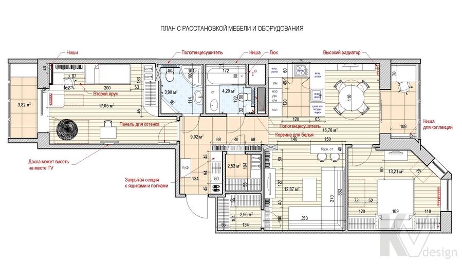 Перепланировка двухкомнатной квартиры, Подольск
