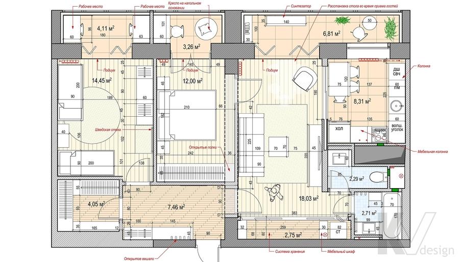 Перепланировка 3-комнатной квартиры башни Вулыха