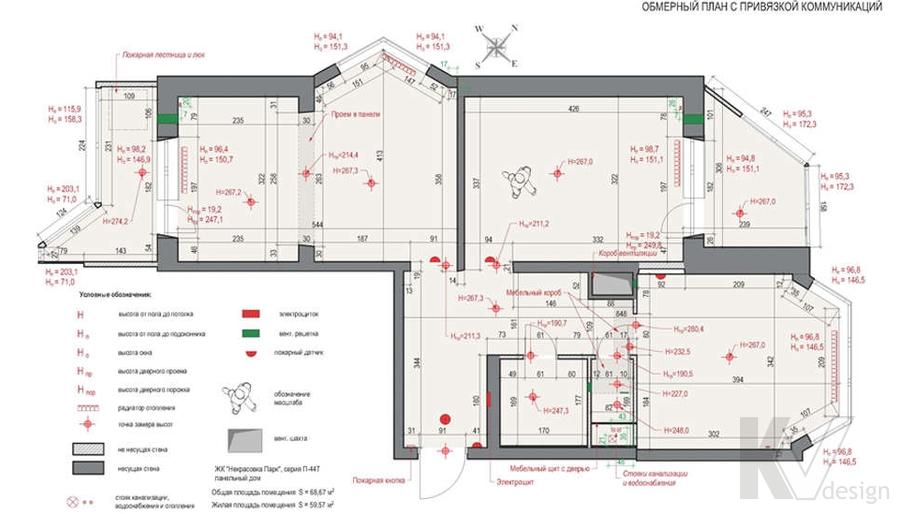 Планировка 2-комнатной квартиры, Некрасовка Парк