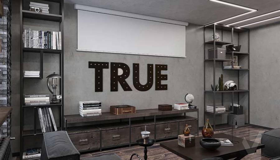Дизайн гостиной в квартире П-44, м. Кузьминки - 1