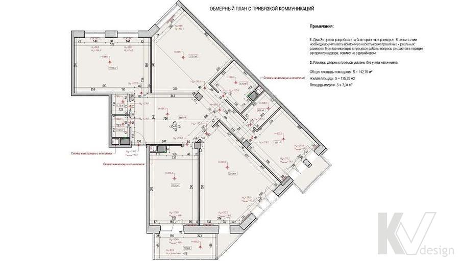 планировка в 3-комнатной квартире, Троицк