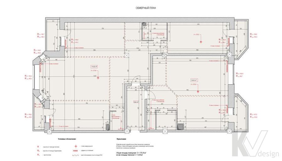 Дизайн 4-комнатной квартиры, Одинцово, план