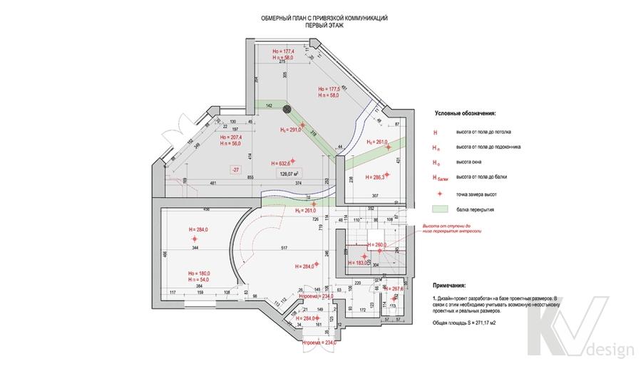 Планировка первого этажа коттеджа, КП Эдельвейс