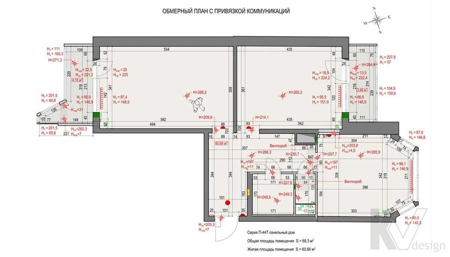 Планировка квартиры П-44Т в г. Московский