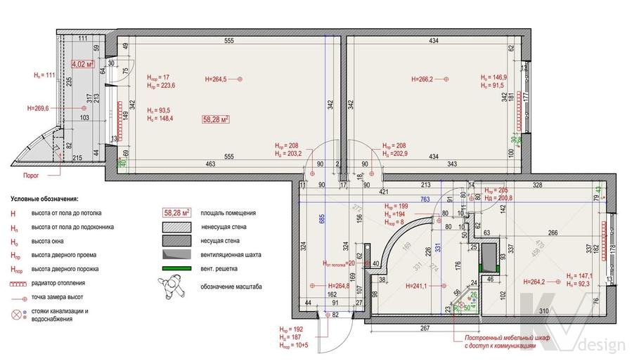 Планировка квартиры П-44, м. Кузьминки